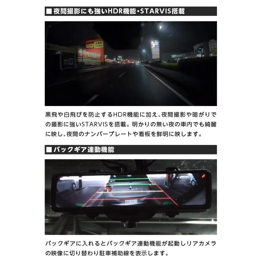 ドライブレコーダー ミラー型 360度撮影 11.88インチ ドラレコ 前後カメラ インナーミラー 暗視機能 衝撃感知 駐車監視 32GB MicroSDカード同梱 AKEEYO V360S|ta-creative|11