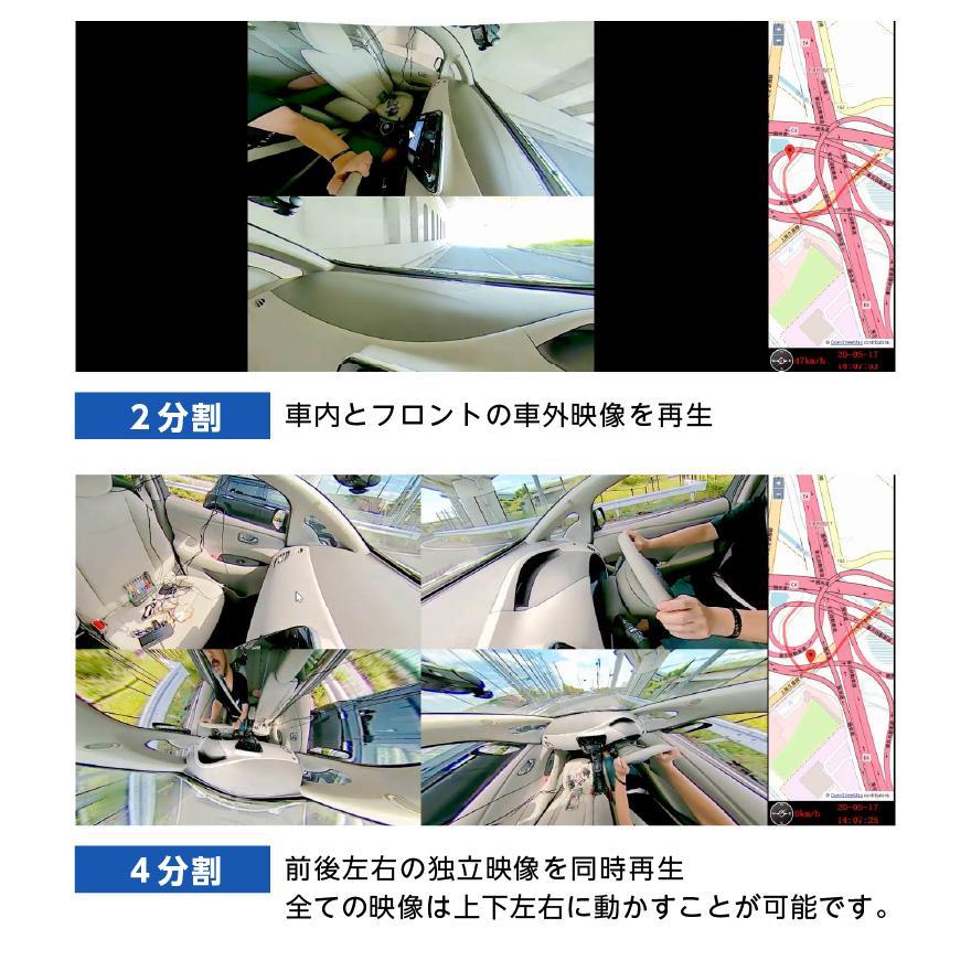 ドライブレコーダー ミラー型 360度撮影 11.88インチ ドラレコ 前後カメラ インナーミラー 暗視機能 衝撃感知 駐車監視 32GB MicroSDカード同梱 AKEEYO V360S|ta-creative|16