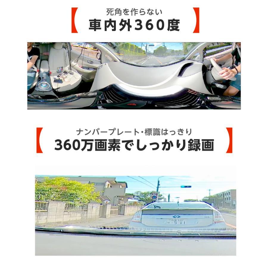 ドライブレコーダー ミラー型 360度撮影 11.88インチ ドラレコ 前後カメラ インナーミラー 暗視機能 衝撃感知 駐車監視 32GB MicroSDカード同梱 AKEEYO V360S|ta-creative|18
