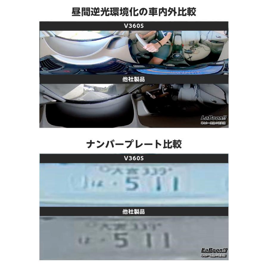 ドライブレコーダー ミラー型 360度撮影 11.88インチ ドラレコ 前後カメラ インナーミラー 暗視機能 衝撃感知 駐車監視 32GB MicroSDカード同梱 AKEEYO V360S|ta-creative|19