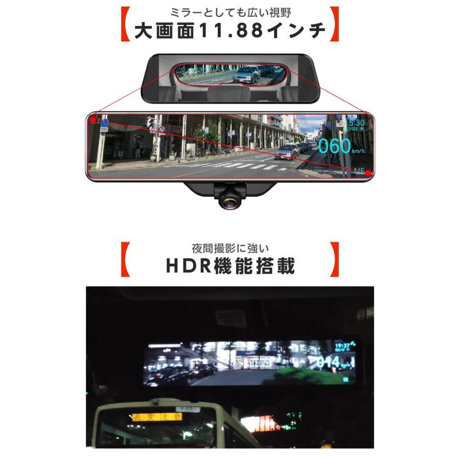 ドライブレコーダー ミラー型 360度撮影 11.88インチ ドラレコ 前後カメラ インナーミラー 暗視機能 衝撃感知 駐車監視 32GB MicroSDカード同梱 AKEEYO V360S|ta-creative|20