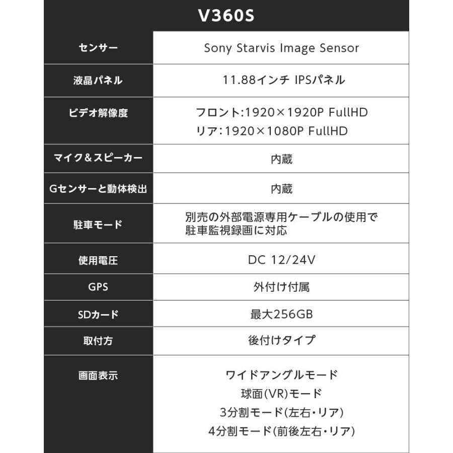 ドライブレコーダー ミラー型 360度撮影 11.88インチ ドラレコ 前後カメラ インナーミラー 暗視機能 衝撃感知 駐車監視 32GB MicroSDカード同梱 AKEEYO V360S|ta-creative|04