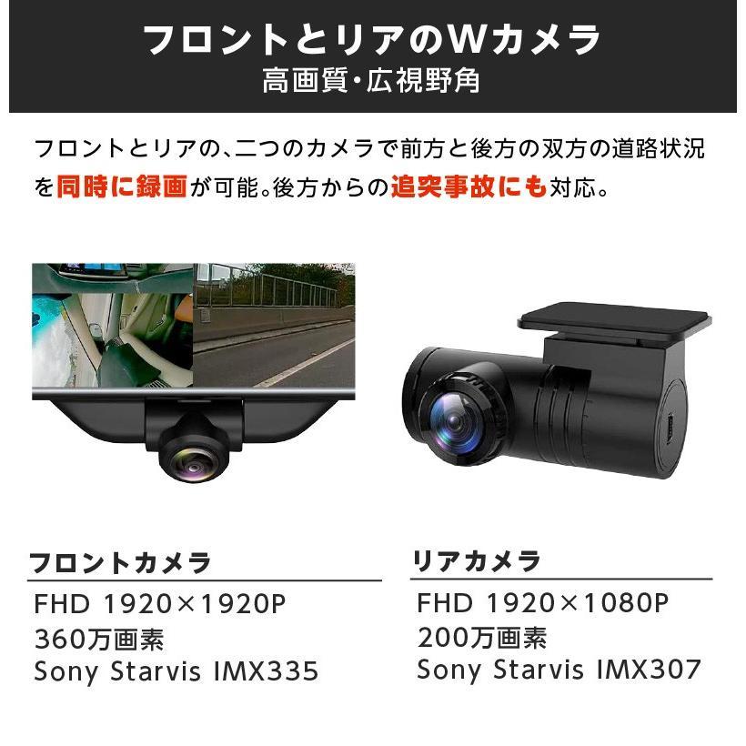 ドライブレコーダー ミラー型 360度撮影 11.88インチ ドラレコ 前後カメラ インナーミラー 暗視機能 衝撃感知 駐車監視 32GB MicroSDカード同梱 AKEEYO V360S|ta-creative|05