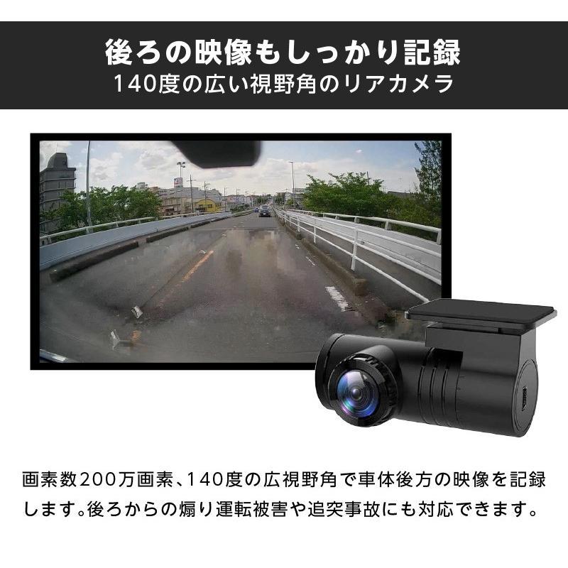 ドライブレコーダー ミラー型 360度撮影 11.88インチ ドラレコ 前後カメラ インナーミラー 暗視機能 衝撃感知 駐車監視 32GB MicroSDカード同梱 AKEEYO V360S|ta-creative|10