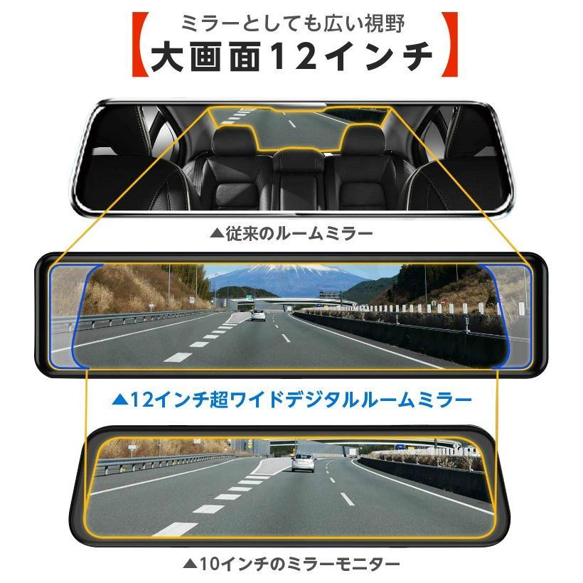ドライブレコーダー ミラー型 右レンズ 12インチ大画面 ドラレコ 前後STARVIS 暗視機能 HDR フルHD 衝撃感知 駐車監視 32GB MicroSDカード同梱 AKEEYO AKY-X2GR|ta-creative|12