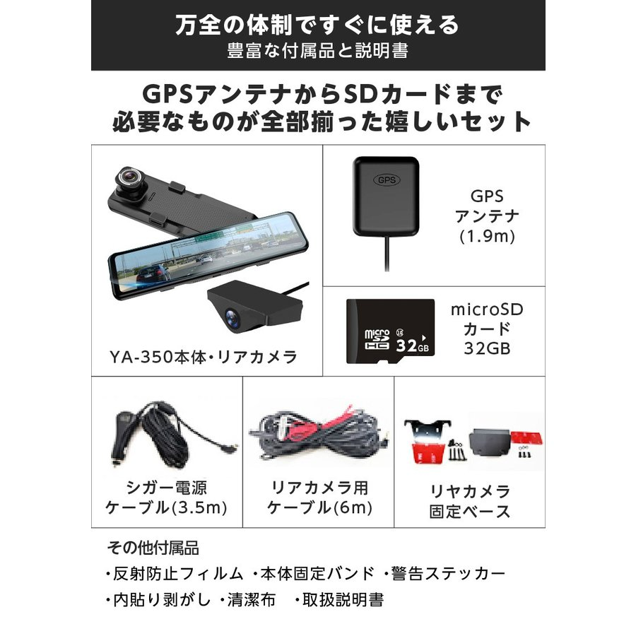 ドライブレコーダー ミラー型 右レンズ 12インチ大画面 ドラレコ 前後STARVIS 暗視機能 HDR フルHD 衝撃感知 駐車監視 32GB MicroSDカード同梱 AKEEYO AKY-X2GR|ta-creative|19