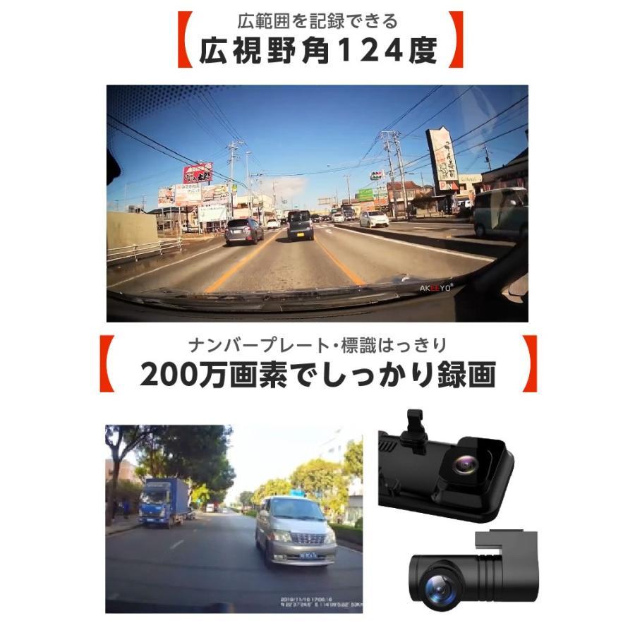 ドライブレコーダー ミラー型 右レンズ 12インチ大画面 ドラレコ 後方STARVIS 暗視機能 HDR フルHD GPS搭載 駐車監視 32GB MicroSDカード同梱 AKEEYO AKY-X3GR|ta-creative|13
