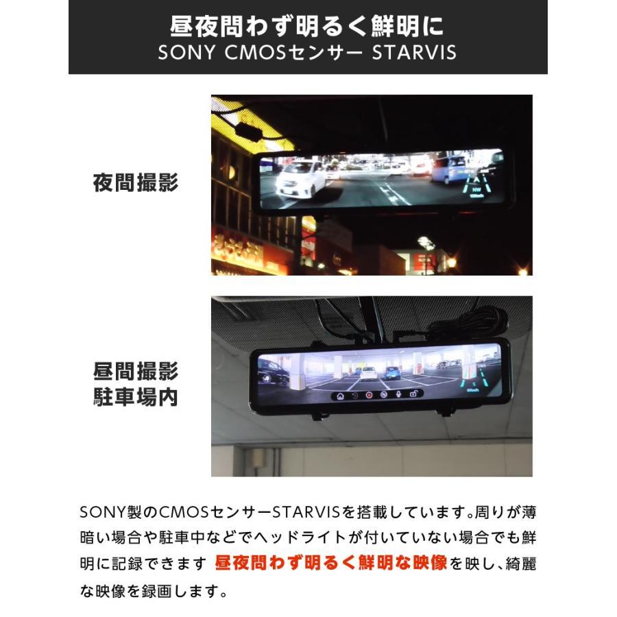 ドライブレコーダー ミラー型 右レンズ 12インチ大画面 ドラレコ 後方STARVIS 暗視機能 HDR フルHD GPS搭載 駐車監視 32GB MicroSDカード同梱 AKEEYO AKY-X3GR|ta-creative|16