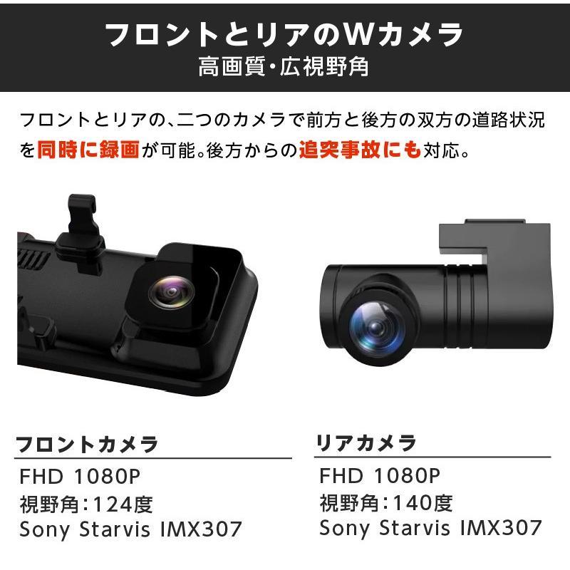 ドライブレコーダー ミラー型 右レンズ 12インチ大画面 ドラレコ 後方STARVIS 暗視機能 HDR フルHD GPS搭載 駐車監視 32GB MicroSDカード同梱 AKEEYO AKY-X3GR|ta-creative|04