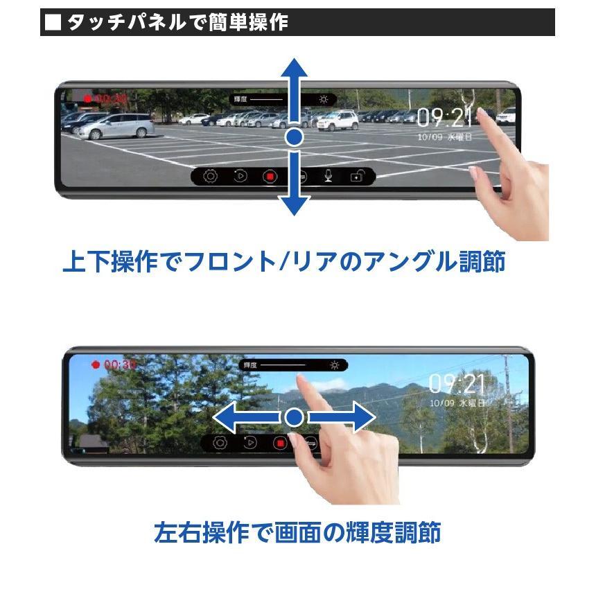 ドライブレコーダー ミラー型 右レンズ 12インチ大画面 ドラレコ 後方STARVIS 暗視機能 HDR フルHD GPS搭載 駐車監視 32GB MicroSDカード同梱 AKEEYO AKY-X3GR|ta-creative|06