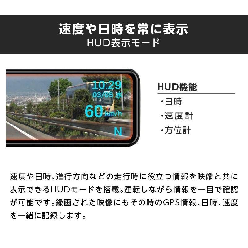 ドライブレコーダー ミラー型 右レンズ 12インチ大画面 ドラレコ 後方STARVIS 暗視機能 HDR フルHD GPS搭載 駐車監視 32GB MicroSDカード同梱 AKEEYO AKY-X3GR|ta-creative|08