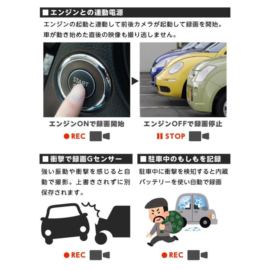 ドライブレコーダー ミラー型 右レンズ 12インチ大画面 ドラレコ 後方STARVIS 暗視機能 HDR フルHD GPS搭載 駐車監視 32GB MicroSDカード同梱 AKEEYO AKY-X3GR|ta-creative|10
