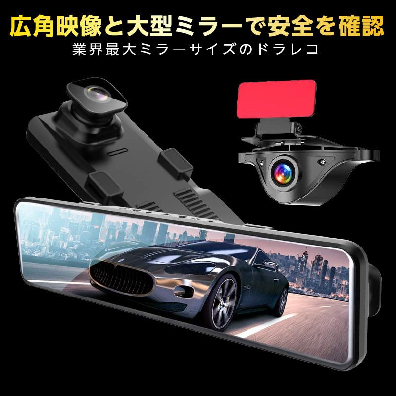 ドライブレコーダー ミラー型 前後 防水リアカメラ 右ハンドル対応 大画面スマートミラー 普通車 大型車 業務用 AKEEYO AKY-X3GTL-2CAM|ta-creative|02