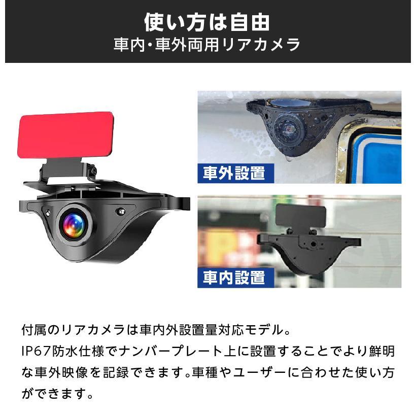 ドライブレコーダー ミラー型 前後 防水リアカメラ 右ハンドル対応 大画面スマートミラー 普通車 大型車 業務用 AKEEYO AKY-X3GTL-2CAM|ta-creative|12