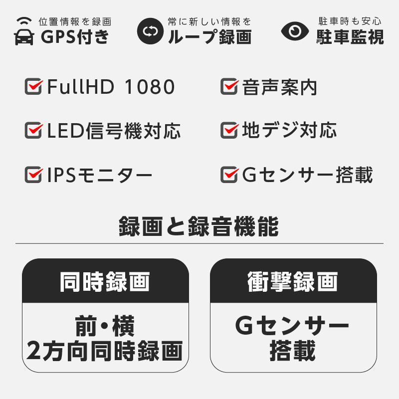 ドライブレコーダー ミラー型 前後 防水リアカメラ 右ハンドル対応 大画面スマートミラー 普通車 大型車 業務用 AKEEYO AKY-X3GTL-2CAM|ta-creative|03