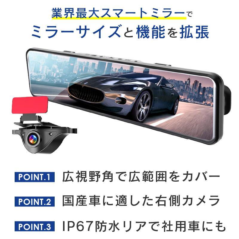 ドライブレコーダー ミラー型 前後 防水リアカメラ 右ハンドル対応 大画面スマートミラー 普通車 大型車 業務用 AKEEYO AKY-X3GTL-2CAM|ta-creative|04