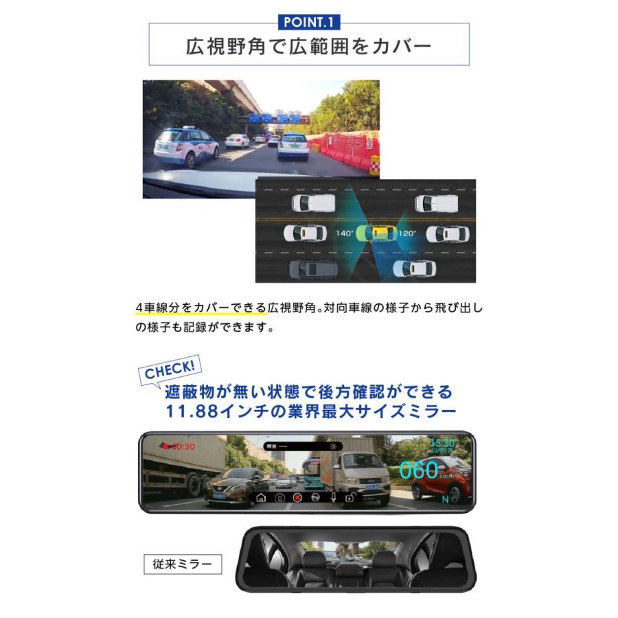 ドライブレコーダー ミラー型 前後 防水リアカメラ 右ハンドル対応 大画面スマートミラー 普通車 大型車 業務用 AKEEYO AKY-X3GTL-2CAM|ta-creative|05