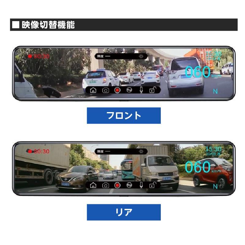 ドライブレコーダー ミラー型 前後 防水リアカメラ 右ハンドル対応 大画面スマートミラー 普通車 大型車 業務用 AKEEYO AKY-X3GTL-2CAM|ta-creative|10