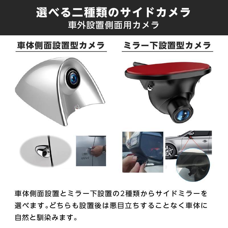 ドライブレコーダー ミラー型 前後横 サイドカメラ付き 右ハンドル対応 大画面スマートミラー  AKEEYO AKY-X3GTL|ta-creative|11