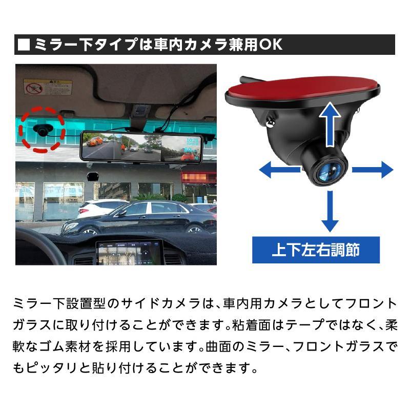ドライブレコーダー ミラー型 前後横 サイドカメラ付き 右ハンドル対応 大画面スマートミラー  AKEEYO AKY-X3GTL|ta-creative|13
