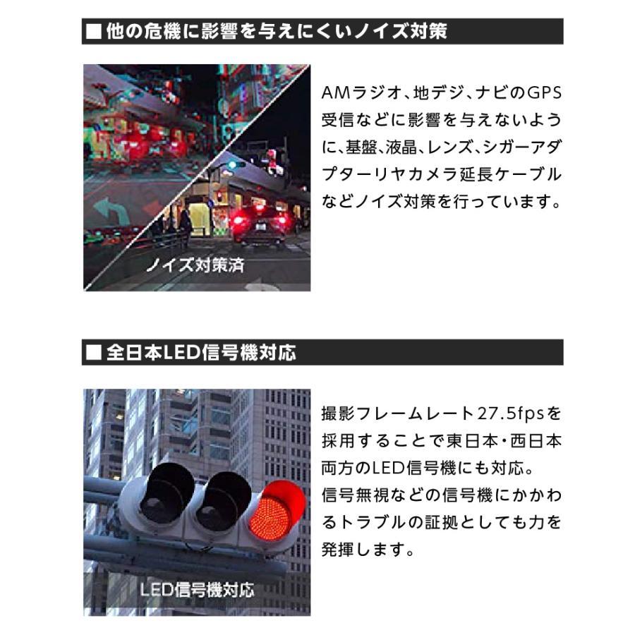 ドライブレコーダー ミラー型 前後横 サイドカメラ付き 右ハンドル対応 大画面スマートミラー  AKEEYO AKY-X3GTL|ta-creative|18