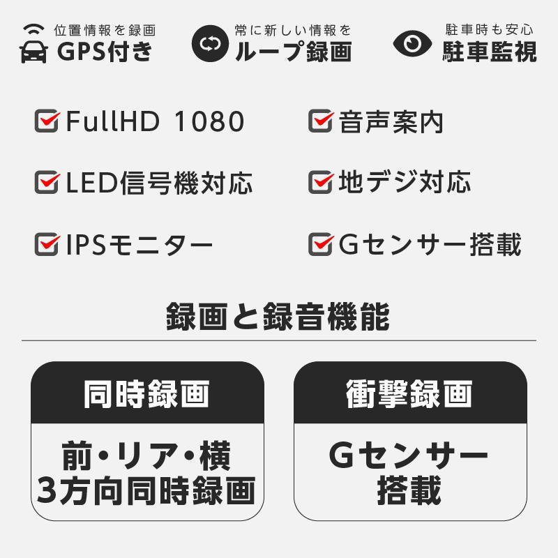 ドライブレコーダー ミラー型 前後横 サイドカメラ付き 右ハンドル対応 大画面スマートミラー  AKEEYO AKY-X3GTL|ta-creative|04