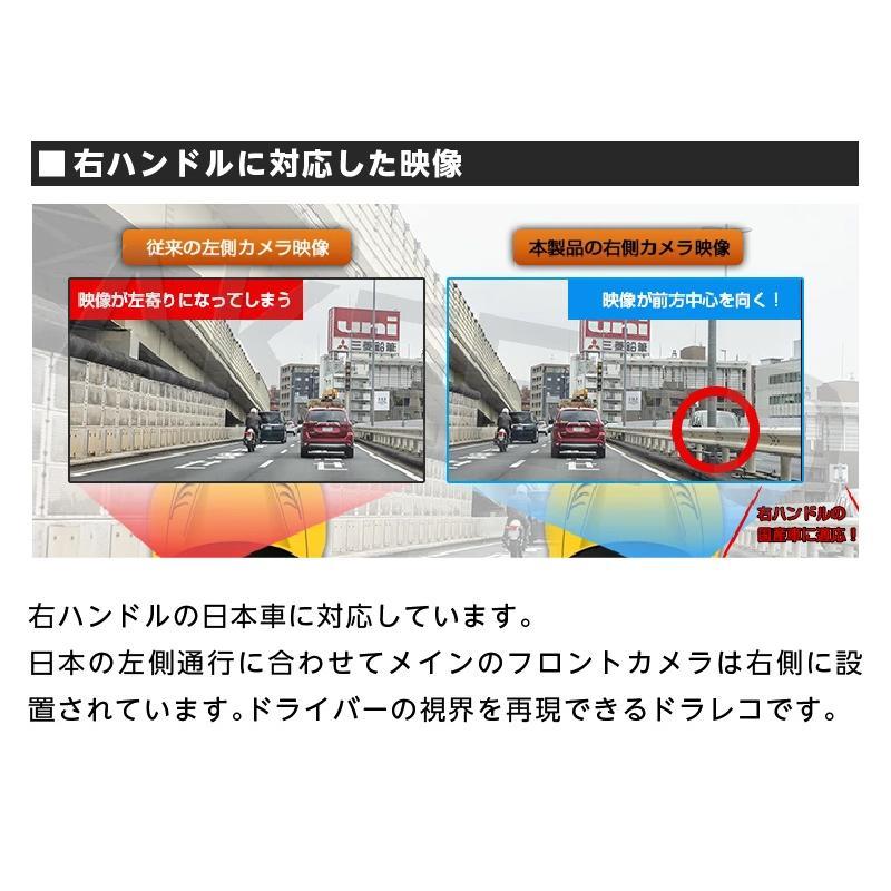 ドライブレコーダー ミラー型 前後横 サイドカメラ付き 右ハンドル対応 大画面スマートミラー  AKEEYO AKY-X3GTL|ta-creative|07