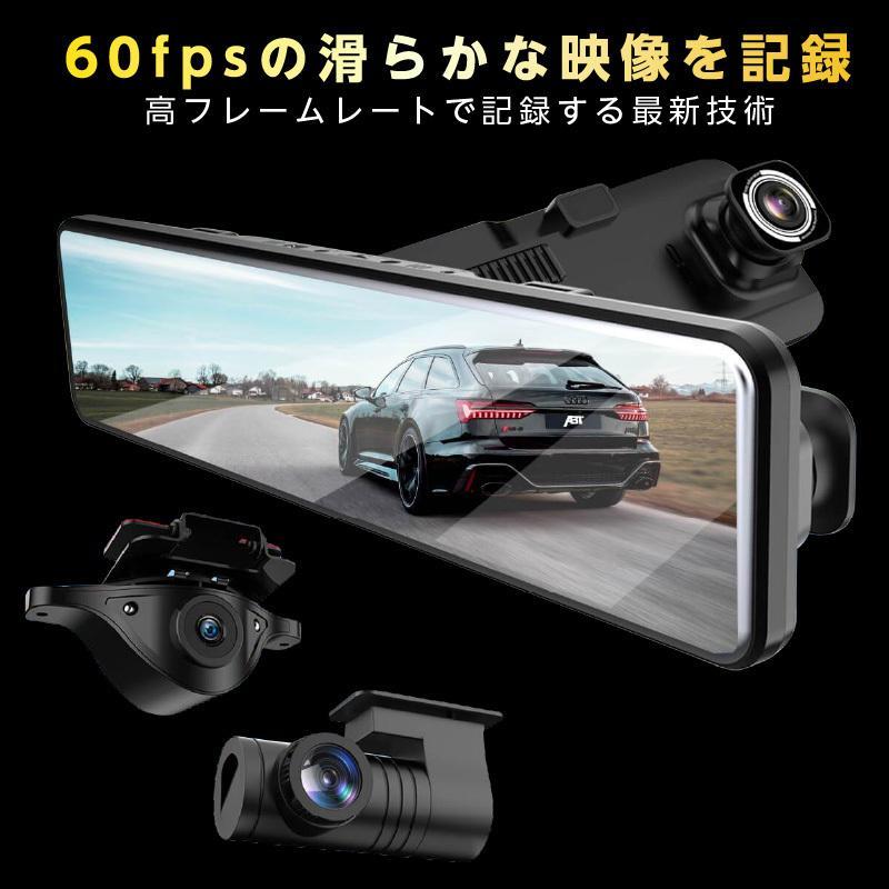 ドライブレコーダー ドラレコ ミラー型 前後カメラ 2カメラ 防水リアカメラ 車外リアカメラ AKEEYO AKY-X6 ta-creative 02