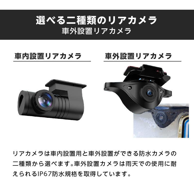 ドライブレコーダー ドラレコ ミラー型 前後カメラ 2カメラ 防水リアカメラ 車外リアカメラ AKEEYO AKY-X6 ta-creative 13