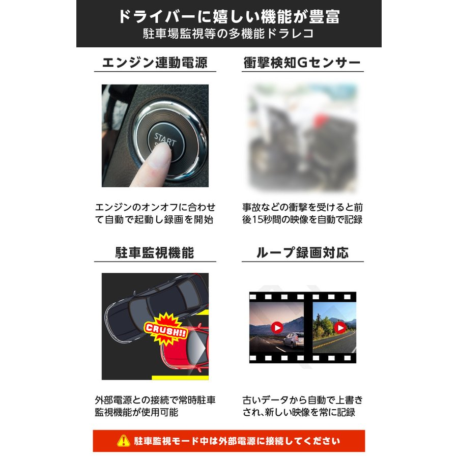 ドライブレコーダー ドラレコ ミラー型 前後カメラ 2カメラ 防水リアカメラ 車外リアカメラ AKEEYO AKY-X6 ta-creative 16