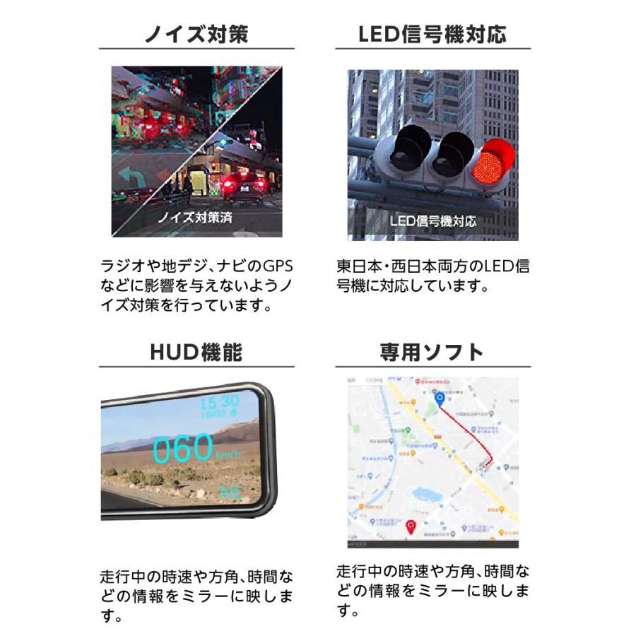 ドライブレコーダー ドラレコ ミラー型 前後カメラ 2カメラ 防水リアカメラ 車外リアカメラ AKEEYO AKY-X6 ta-creative 17