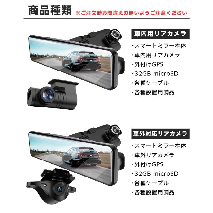 ドライブレコーダー ドラレコ ミラー型 前後カメラ 2カメラ 防水リアカメラ 車外リアカメラ AKEEYO AKY-X6 ta-creative 19
