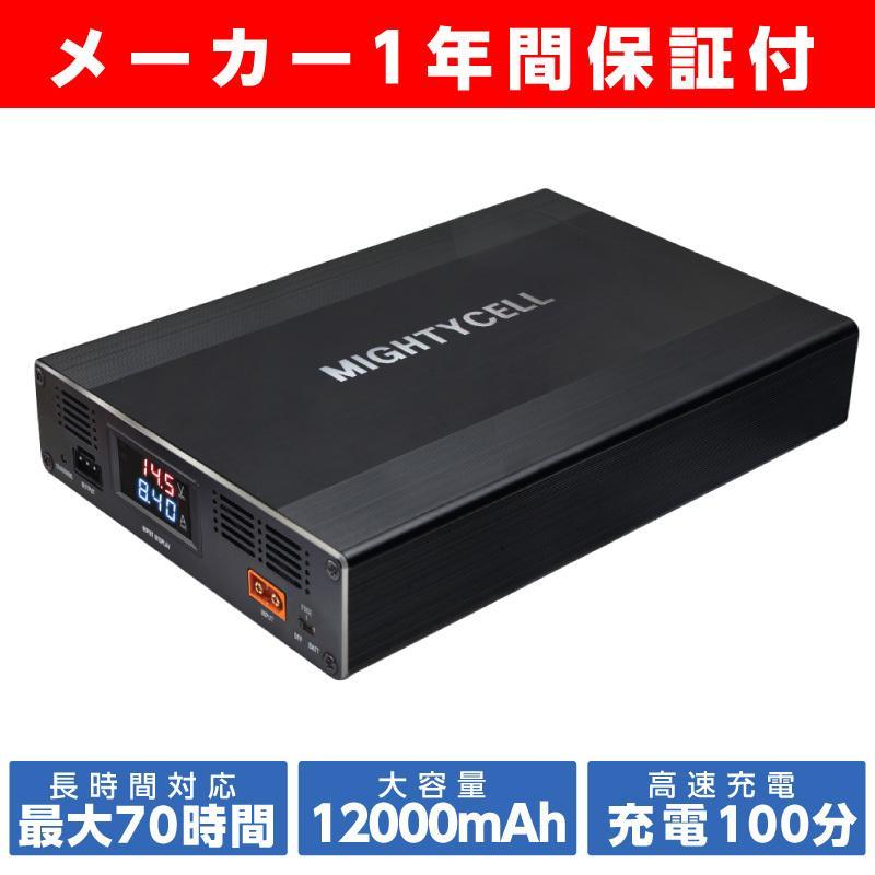 ドライブレコーダー 駐車監視 補助 バッテリー MIGHTYCELL EN12000 iKeep|ta-creative