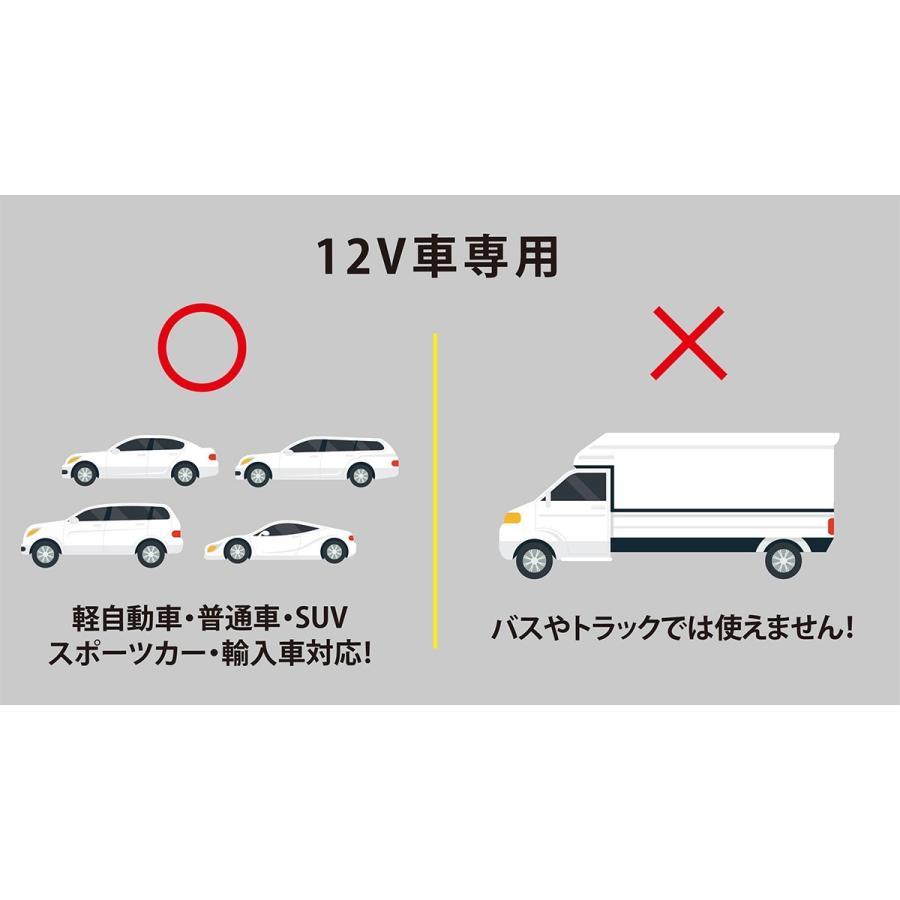 ドライブレコーダー 駐車監視 補助 バッテリー MIGHTYCELL EN12000 iKeep 2個セット ta-creative 11