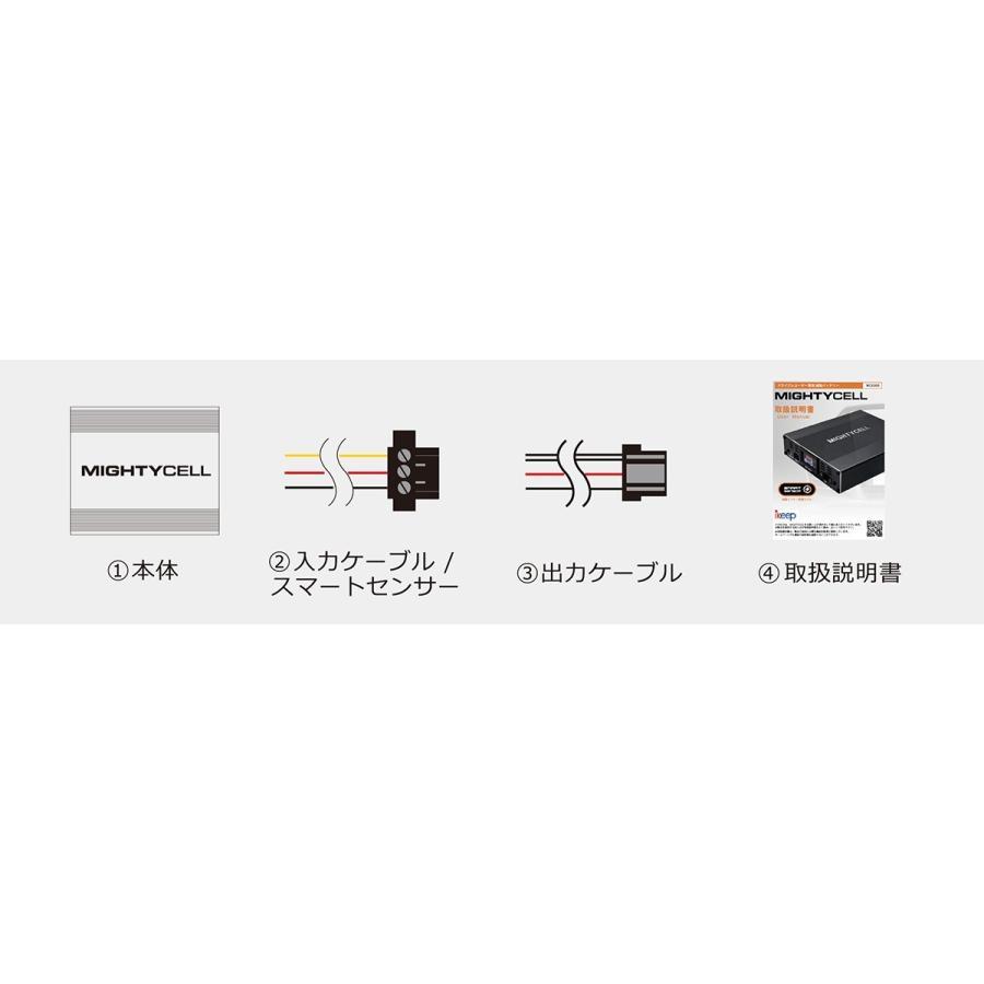 ドライブレコーダー 駐車監視 補助 バッテリー MIGHTYCELL EN12000 iKeep 2個セット ta-creative 13