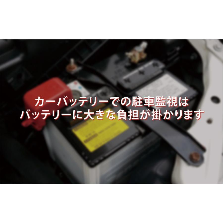ドライブレコーダー 駐車監視 補助 バッテリー MIGHTYCELL EN12000 iKeep 2個セット ta-creative 04