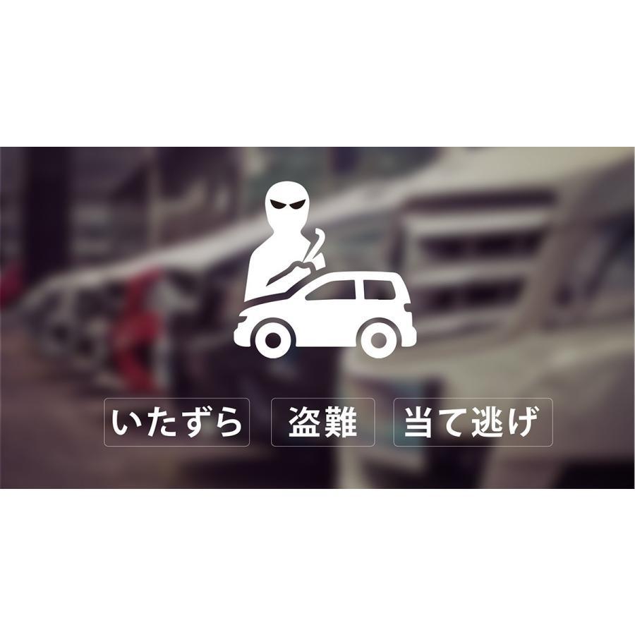 ドライブレコーダー 駐車監視 補助 バッテリー MIGHTYCELL EN12000 iKeep 2個セット ta-creative 05