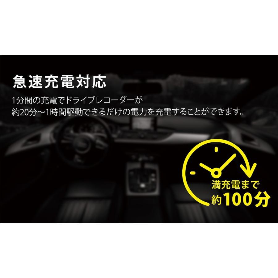 ドライブレコーダー 駐車監視 補助 バッテリー MIGHTYCELL EN12000 iKeep 2個セット ta-creative 06