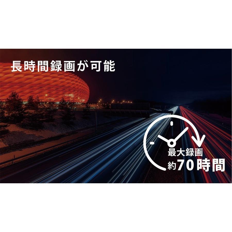 ドライブレコーダー 駐車監視 補助 バッテリー MIGHTYCELL EN12000 iKeep 2個セット ta-creative 07