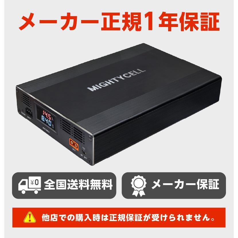 ドライブレコーダー 駐車監視 補助 バッテリー MIGHTYCELL EN12000 iKeep|ta-creative|13