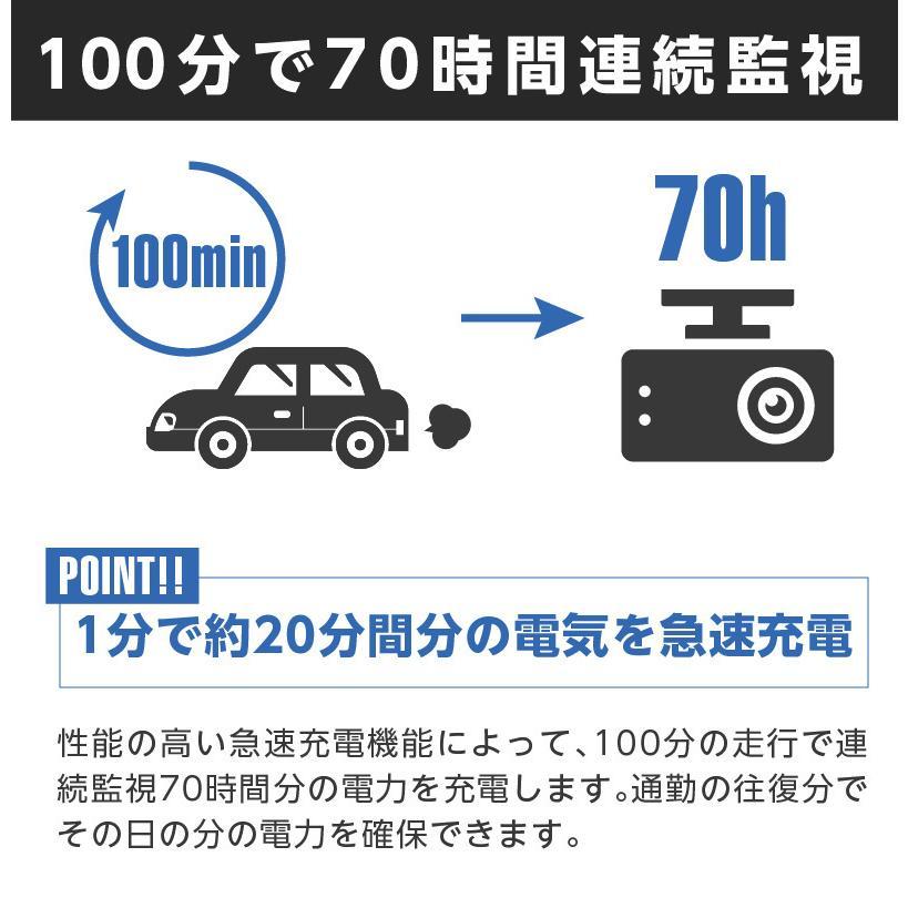 ドライブレコーダー 駐車監視 補助 バッテリー MIGHTYCELL EN12000 iKeep|ta-creative|06