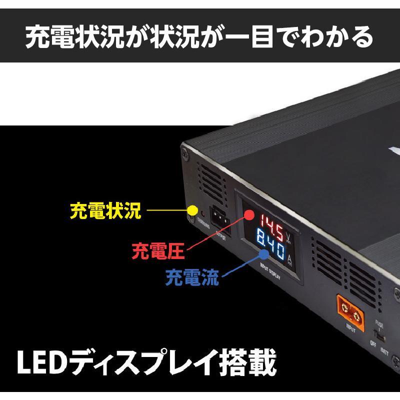 ドライブレコーダー 駐車監視 補助 バッテリー MIGHTYCELL EN12000 iKeep|ta-creative|08