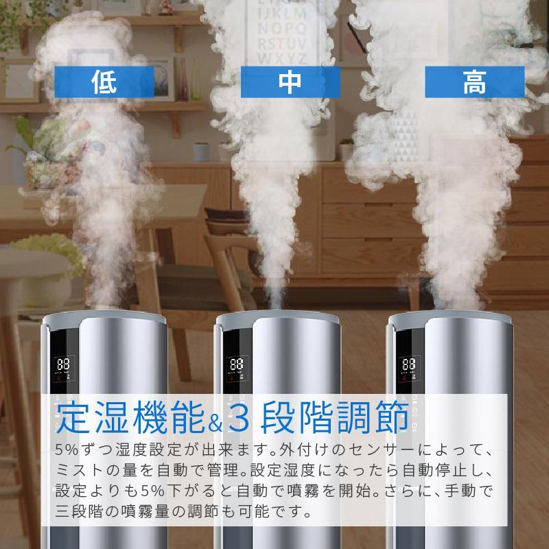加湿器 8L 超音波式 次亜塩素酸水対応 水漏れしない 上から給水 最大40畳対応 下タンク 床置き チャイルドロック KEECOON KC-MH-802|ta-creative|08