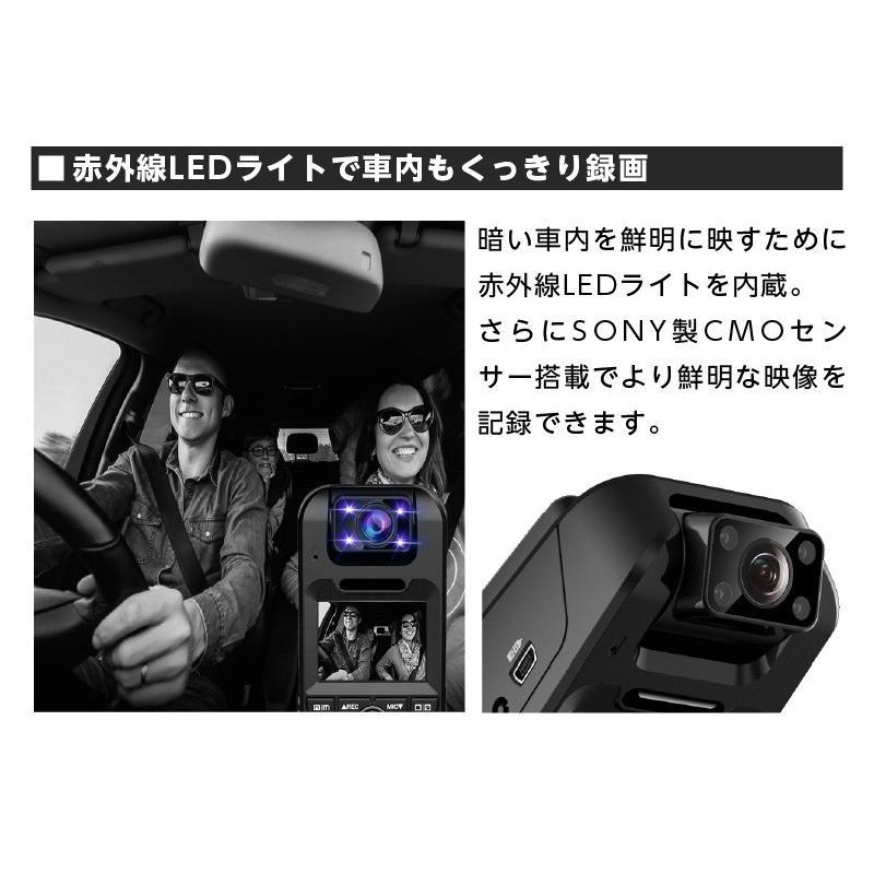 ドライブレコーダー 3カメラ搭載 4K 800万画素 前後/車内同時録画 GPS SONY製センサー 夜間撮影に強い 駐車監視 赤外線暗視機能 18ヶ月保証 YAZACO P3 Pro|ta-creative|12