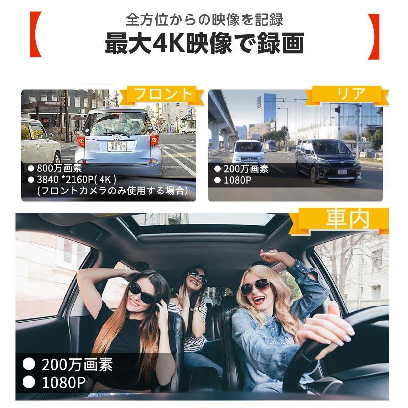 ドライブレコーダー 3カメラ搭載 4K 800万画素 前後/車内同時録画 GPS SONY製センサー 夜間撮影に強い 駐車監視 赤外線暗視機能 18ヶ月保証 YAZACO P3 Pro|ta-creative|13