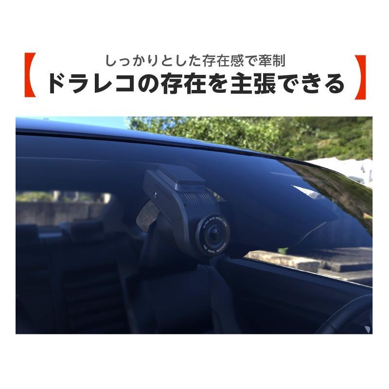ドライブレコーダー 3カメラ搭載 4K 800万画素 前後/車内同時録画 GPS SONY製センサー 夜間撮影に強い 駐車監視 赤外線暗視機能 18ヶ月保証 YAZACO P3 Pro|ta-creative|15