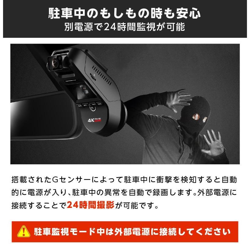 ドライブレコーダー 3カメラ搭載 4K 800万画素 前後/車内同時録画 GPS SONY製センサー 夜間撮影に強い 駐車監視 赤外線暗視機能 18ヶ月保証 YAZACO P3 Pro|ta-creative|17