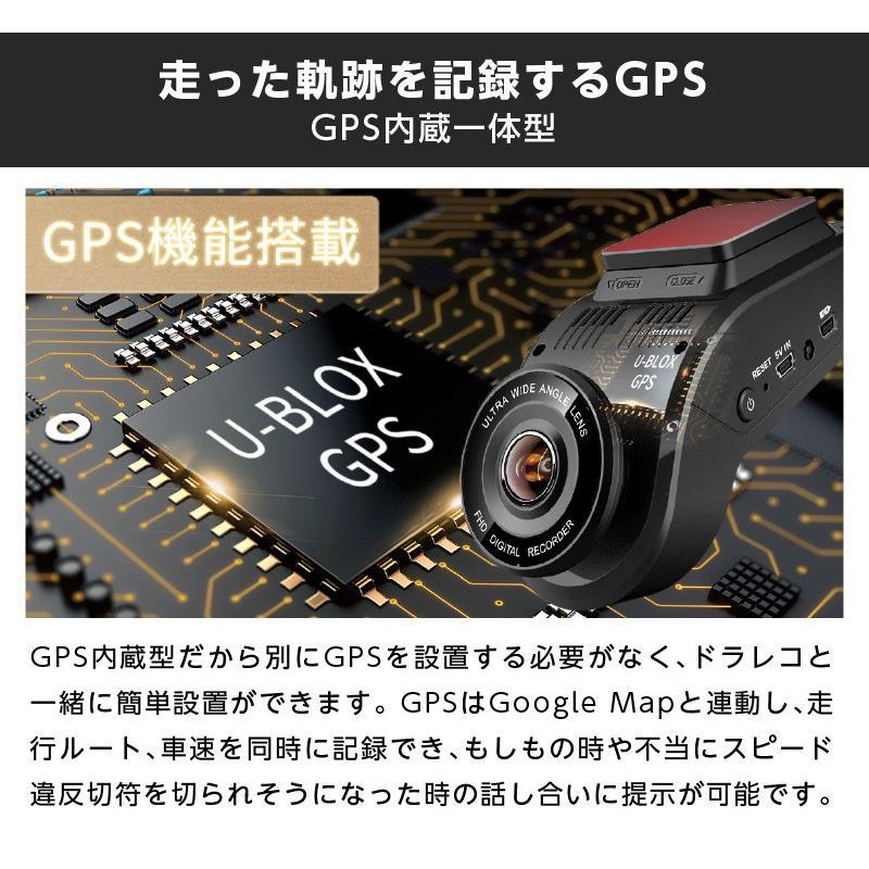 ドライブレコーダー 3カメラ搭載 4K 800万画素 前後/車内同時録画 GPS SONY製センサー 夜間撮影に強い 駐車監視 赤外線暗視機能 18ヶ月保証 YAZACO P3 Pro|ta-creative|18