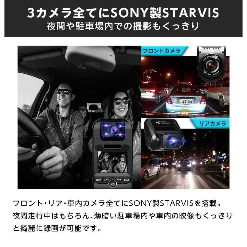 ドライブレコーダー 3カメラ搭載 4K 800万画素 前後/車内同時録画 GPS SONY製センサー 夜間撮影に強い 駐車監視 赤外線暗視機能 18ヶ月保証 YAZACO P3 Pro|ta-creative|19