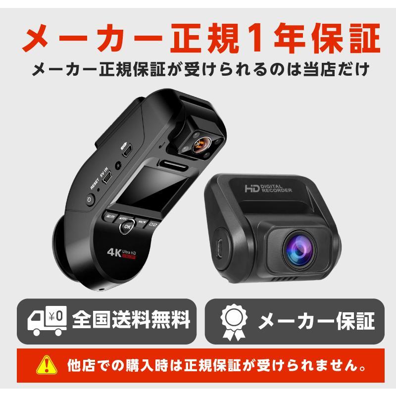 ドライブレコーダー 3カメラ搭載 4K 800万画素 前後/車内同時録画 GPS SONY製センサー 夜間撮影に強い 駐車監視 赤外線暗視機能 18ヶ月保証 YAZACO P3 Pro|ta-creative|20
